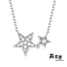 蘇菲亞SOPHIA 鑽鍊-雙子星鑽石項鍊(共2色)