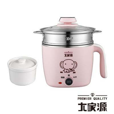 大家源 不鏽鋼蒸煮燉美食鍋 TCY-2743R