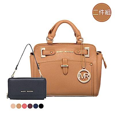 MARC ROCOO法式時尚經典手提斜背二用包106咖啡+贈品隨身包(隨機出貨)