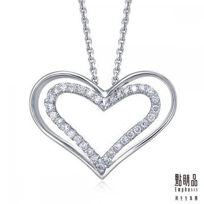 點睛品 雙層心型 鉑金鑽石吊墜