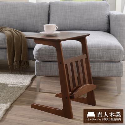 日本直人木業-START生活多功能置物桌