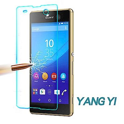 YANG YI 揚邑 Sony Xperia M5 鋼化玻璃膜9H防爆抗刮防眩保...