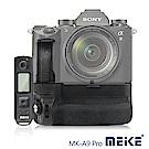 Meike 美科 SONY A9 Pro 垂直手把(附遙控器) VG-C3EM