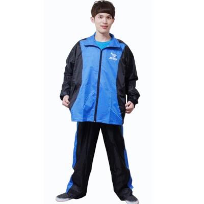 新二代 JUMP 挺酷套裝休閒風雨衣-黑藍+通用鞋套*促銷下殺*