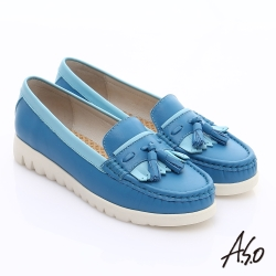 A.S.O 輕漾漫步 繽紛輕巧休閒鞋 藍色