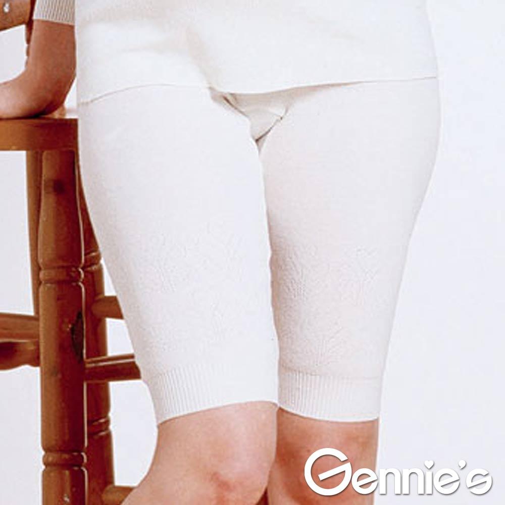 買一送一【Gennie's奇妮】蠶絲羊毛保暖衛生褲(五分)-米色(附收納袋)