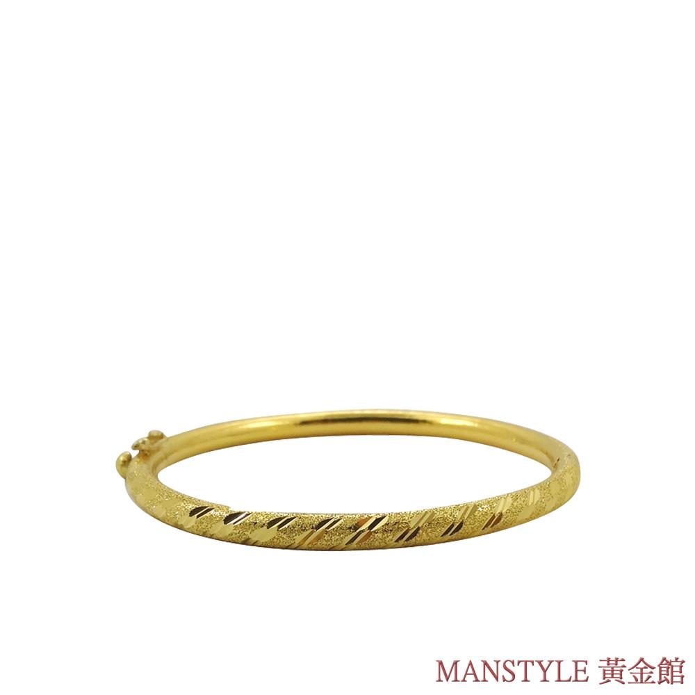 MANSTYLE 刻劃情緣黃金手環 (約3.50錢)