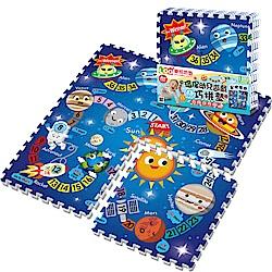 LOG樂格 環保EPE幼兒遊戲巧拼墊 -星際漫遊 (60X60cmX厚2cmX4片)