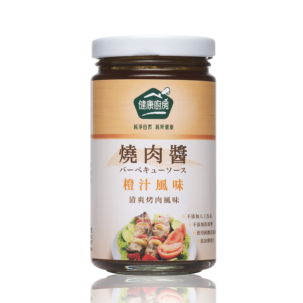 健康廚房橙汁風味燒肉醬250g