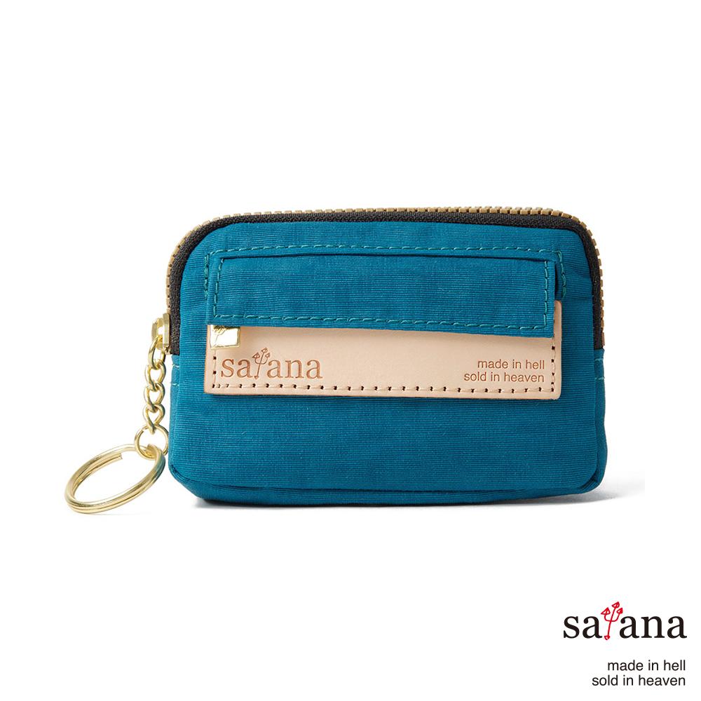 satana - 小巧零錢包/鑰匙包 - 深海藍