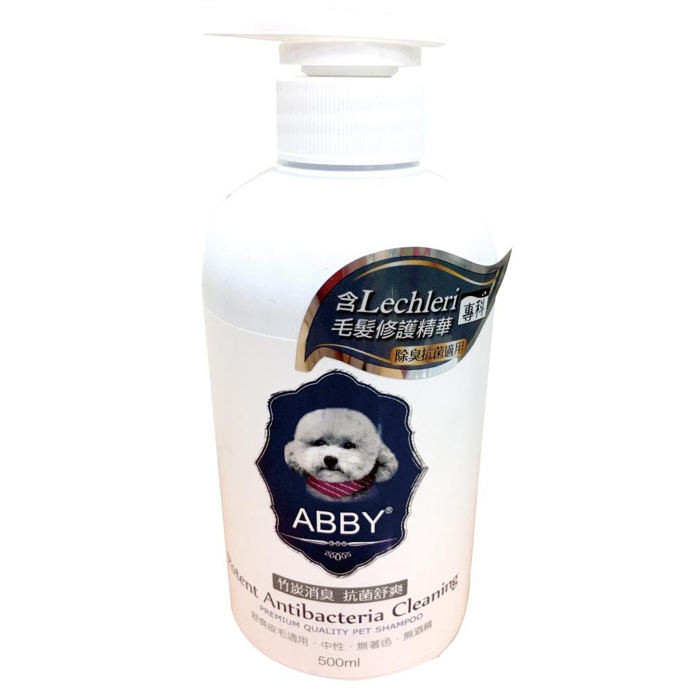 doter-寵愛物語 ABBY寵物洗毛精-強效抗菌 500ml