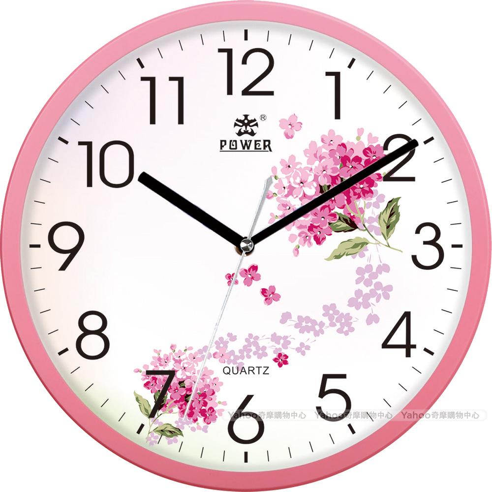 POWER霸王鐘錶-特色設計掛鐘-浪漫粉-PW-2911-CKS-30.8CM