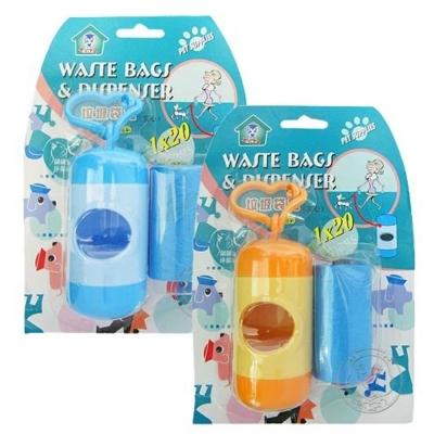 寵博士》膠囊造型撿便器組再加碼送20個垃圾袋 (顏色隨機出貨)