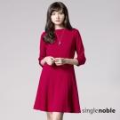 獨身貴族 高貴女伯爵七分袖小立領洋裝(3色)