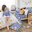 戀家小舖 / 雙人床包兩用被組  MORITA 的閃閃星空  100%精梳棉  台灣製