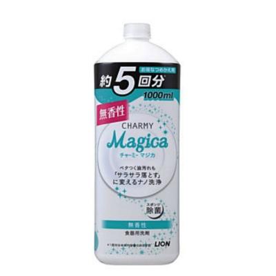 日本Lion Magica洗碗精補充瓶-大(無香料)1000ml