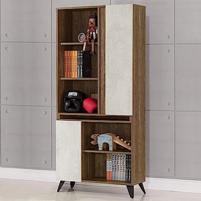 Homelike 米卡2.7尺書櫃-80x32x181cm