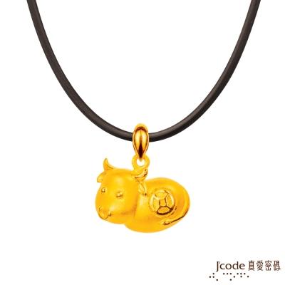 J'code真愛密碼 富貴招貴人-牛 黃金墜子 送項鍊