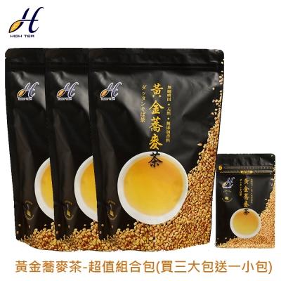 【芳第 High Tea 】健康首選 - 黃金蕎麥茶 (超值組合)