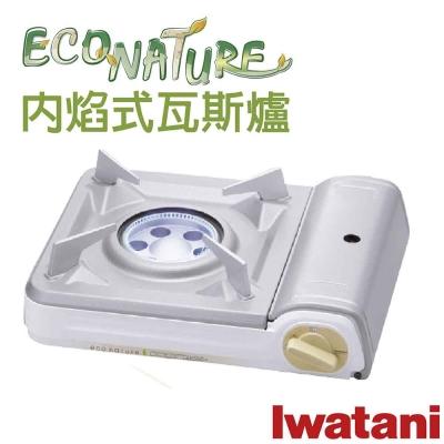 日本Iwatani 岩谷ECO NATURE磁式內焰式瓦斯爐-日本製