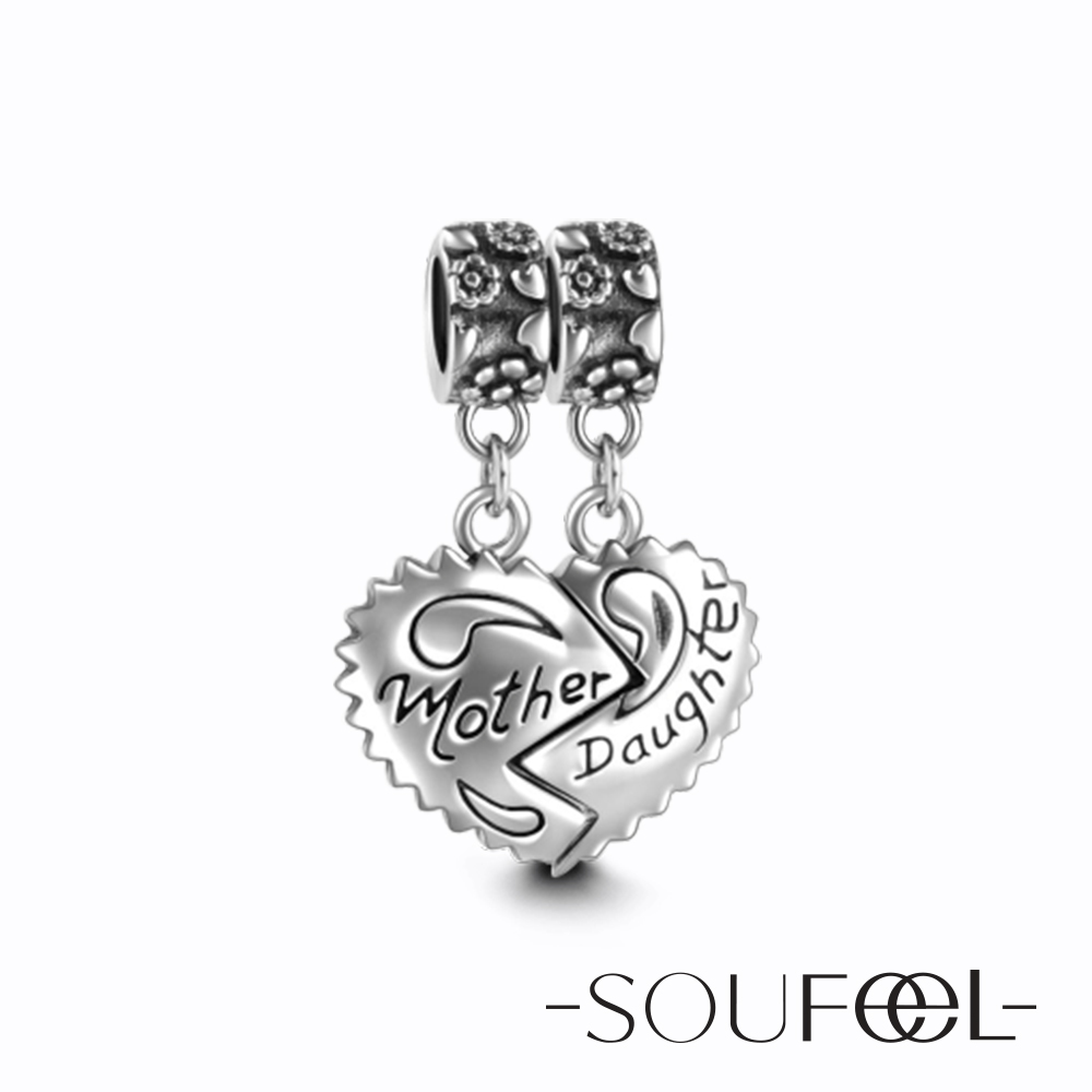 SOUFEEL索菲爾 925純銀珠飾 母女 吊飾