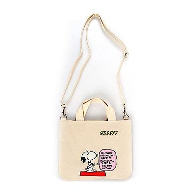 Sanrio SNOOPY刺繡裝飾可斜背兩用帆布迷你提袋(狗屋米)