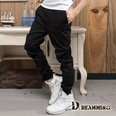 Dreamming 哈韓街頭素面抽繩束口休閒長褲-黑色/白色