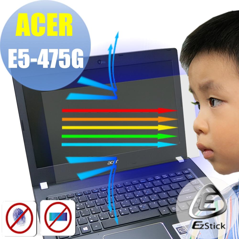 EZstick ACER Aspire E5-475 G 專用 防藍光螢幕貼