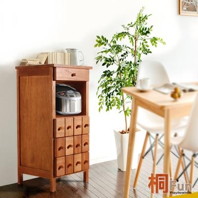 桐趣-木自慢5抽開放實木事務收納櫃