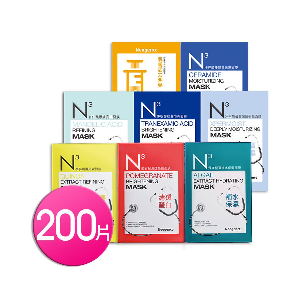Neogence霓淨思  N3機能面膜口碑熱銷20件組(200片)