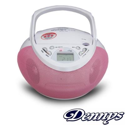 Dennys 手提CD/MP3音響 (MCD-106)-粉色