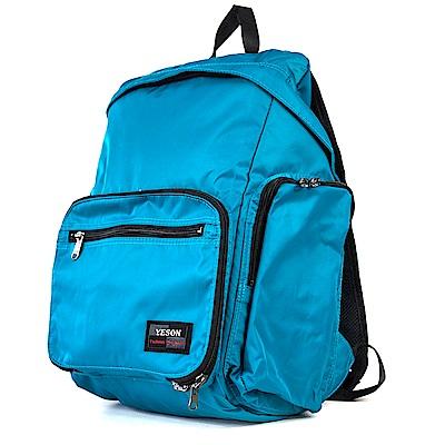 YESON - 可摺疊收納雙肩後背包兩色可選-MG-6658