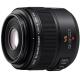 Panasonic 45mm F2.8 ASPH. MEGA O.I.S.微距鏡(公司貨) product thumbnail 1