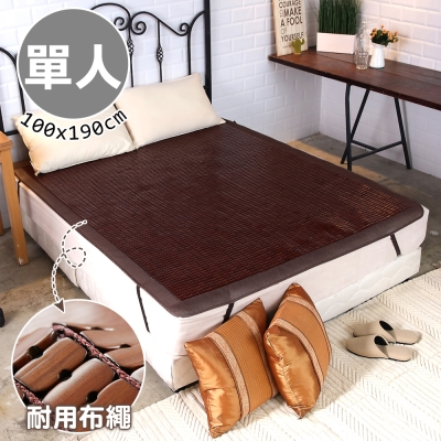 【格藍傢飾】驅蚊碳化手工布繩麻將竹單人加大床蓆105*190