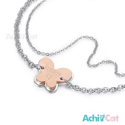AchiCat 珠寶白鋼手鍊 幸福時刻 蝴蝶