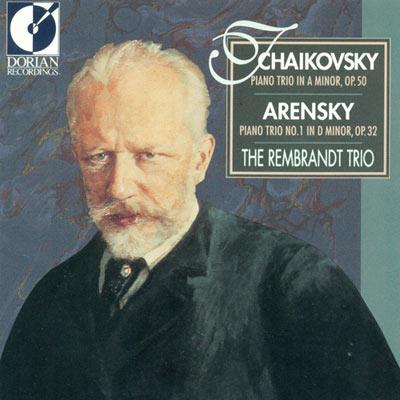 柴可夫斯基:一位偉大藝術家的回憶 / 林布蘭特三重奏 CD