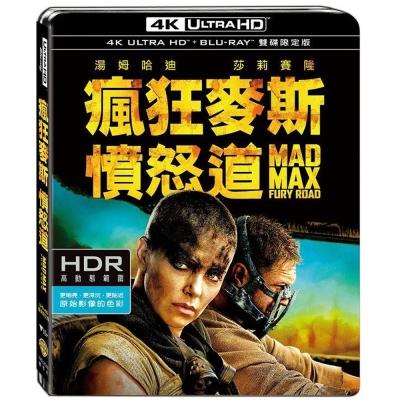 瘋狂麥斯:憤怒道 UHD+BD雙碟限定版 藍光 BD