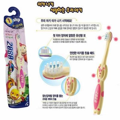 韓國2080 第1階段兒童抗菌牙刷(6-30月)