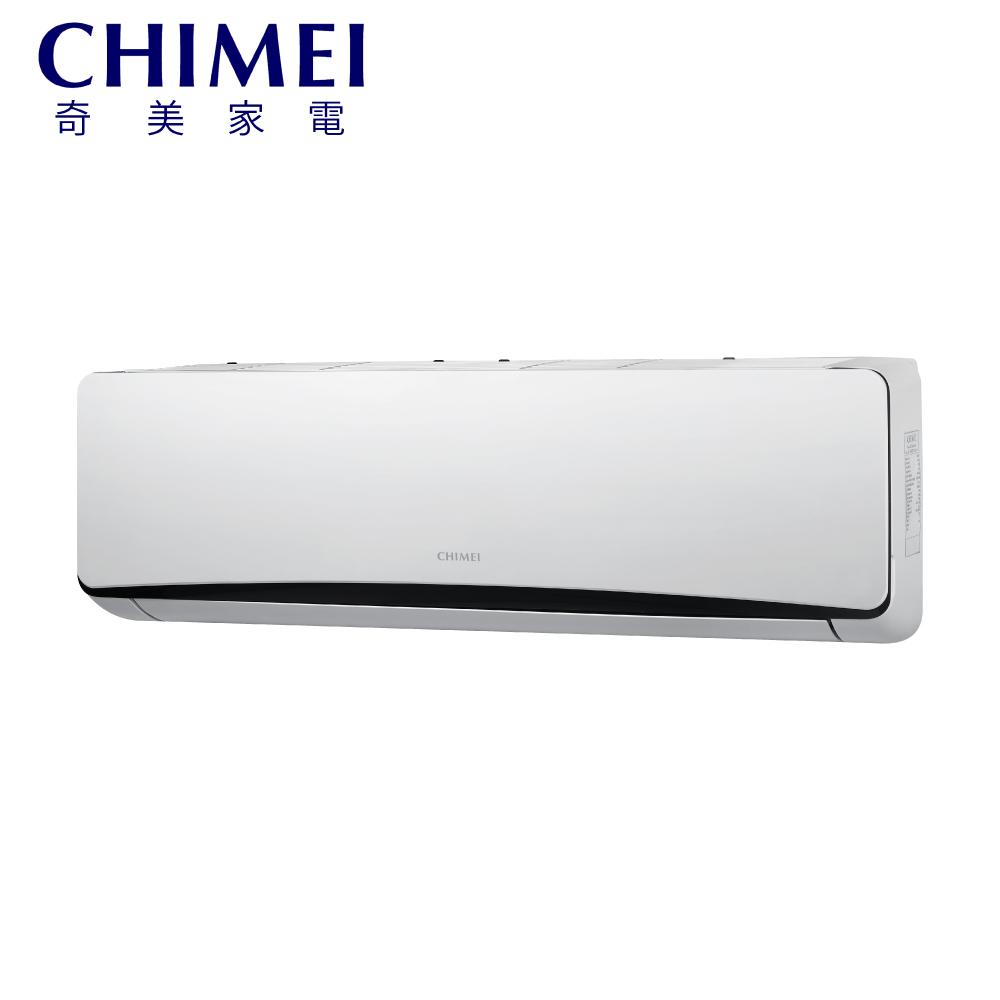 CHIMEI 奇美 5-8坪變頻冷暖一對一分離式冷氣RB-S36HT2/RC-S36HT2