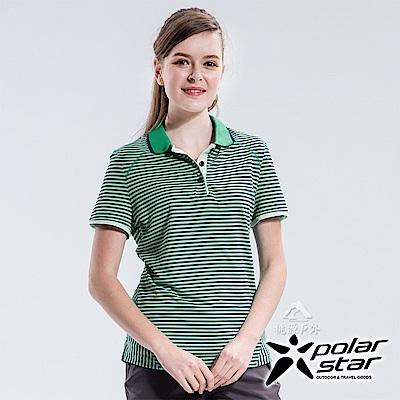 PolarStar 女 條紋排汗快乾POLO衫『蘋果綠』P18122
