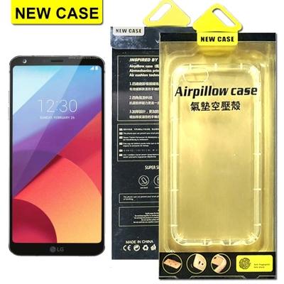 NEW CASE LG G6 氣墊空壓殼