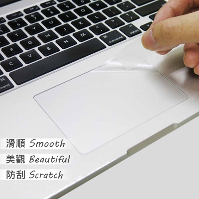 EZstick MacBook Pro retina 15 TOUCH PAD 抗刮保護貼