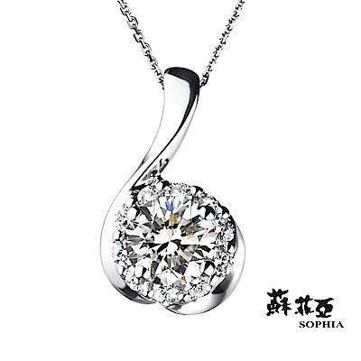 蘇菲亞 SOPHIA - 真愛限定1.00克拉FSI1鑽石項鍊