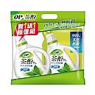 OP 茶酚天然抗菌濃縮淨柔護色洗衣精-除臭防霉1+1超值組