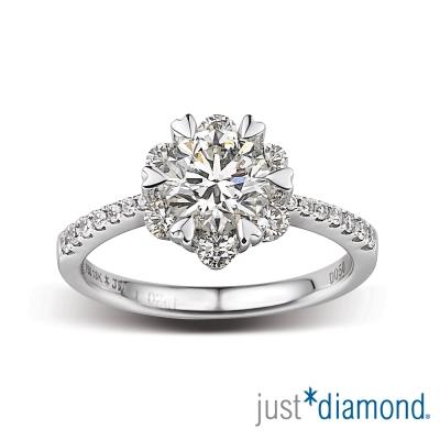 Just Diamond 富麗系列18K金鑽石戒指