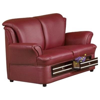 品家居 幸福晴天紅色乳膠厚皮雙人座沙發
