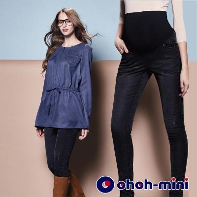 ohoh-mini 孕婦裝 時尚超彈力牛仔丹寧孕婦褲-<b>2</b>色