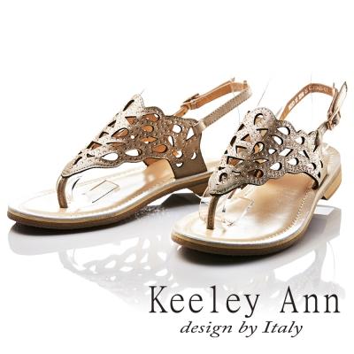 Keeley Ann 金屬光澤滿鑽鏤空波浪造型全真皮平底夾腳涼鞋(香檳色)
