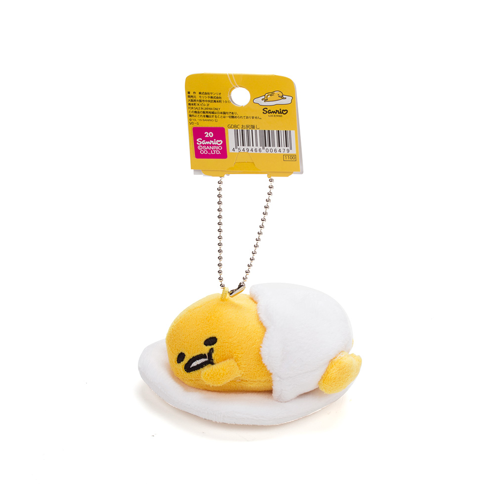 Sanrio 蛋黃哥造型絨毛玩偶吊鍊(趴趴蛋殼尿布褲)