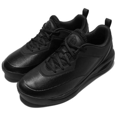 Dada Supreme 籃球鞋 男鞋